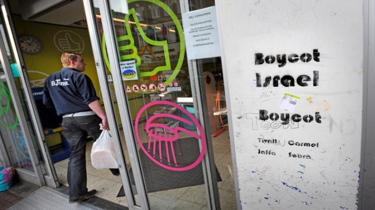 نشطاء هولنديون يتظاهرون إحتجاجاً على عرض المنتجات القادمة من المستوطنات الإسرائيلية