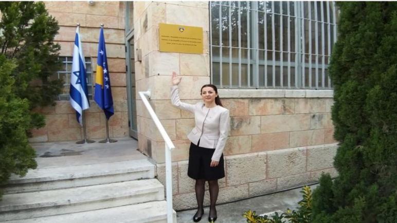 أعلنت كوسوفو رسمياً عن فتح سفارتها لدى الكيان الإسرائيلي في القدس