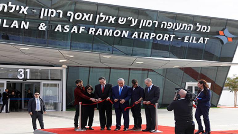 الكيان الإسرائيلي يفتتح مطارا قرب العقبة والأردن يعتبره انتهاكا لسيادته