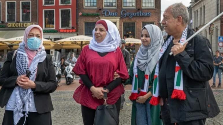 مظاهرة إحتجاجية في مركز تسوق مدينة خرونينغن الهولندية ضد القمع الإسرائيلي للفلسطينيين