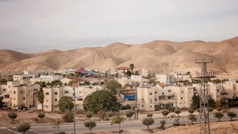 ثلاث جامعات أوروبية تلغي اتفاقيات التعاون وتقاطع جامعة مستوطنة آرييل الأسرائيلية في الضفة الغربية المحتلة