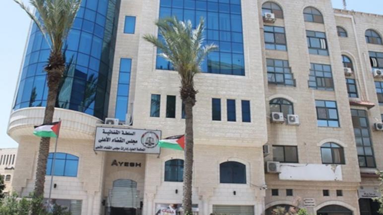 """محكمة فلسطينية تحكم على رجل بالسجن المؤبد بتهمة """"الخيانة"""""""