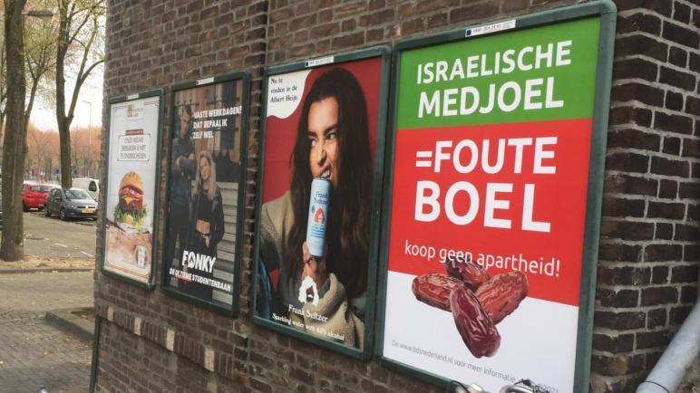 حملة مقاطعة للتمور الإسرائيلية تنشر مائة لافتة في أماكن مختلفة في مدينة روتردام الهولندية: لا تشتروا من الفصل العنصري