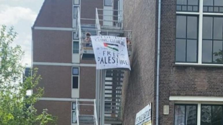طلاب أكاديمية الفنون في روتردام يتناوبون على حمل لافتة مؤيدة لفلسطين بأيديهم بعد منع الإدارة تعليقها على الجدران