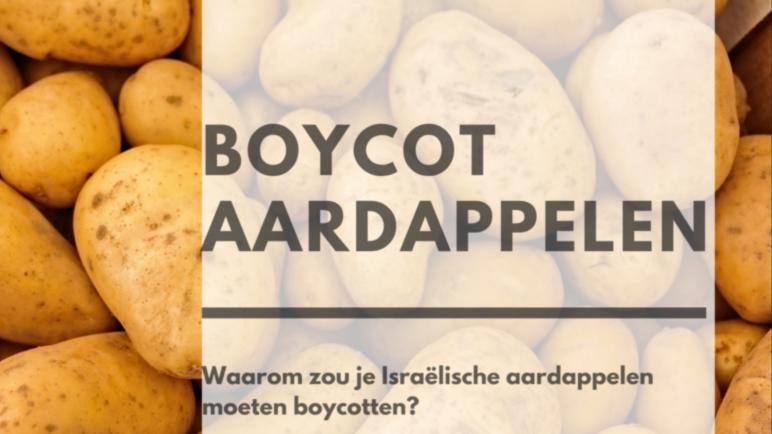 لماذا يجب علينا في هولندا مقاطعة البطاطا القادمة من الكيان الإسرائيلي