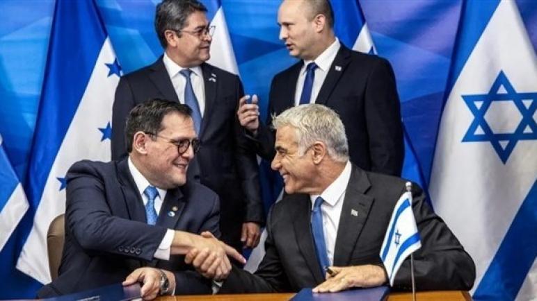 الشعب الهندوراسي يرفضون قرار رئيسهم بنقل سفارة بلادهم لدى الكيان الإسرائيلي إلى القدس
