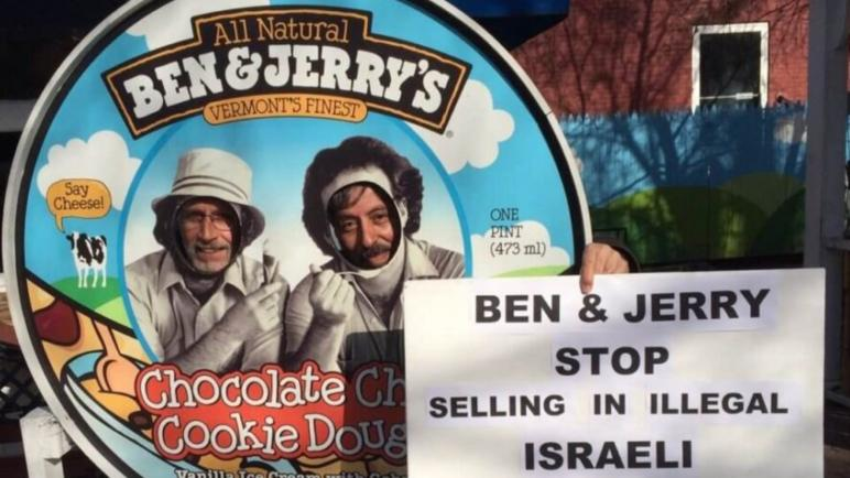 شركة الأيس كريم بن أند جيري لم ترضخ للضغوط و ستنهي عقدها في كامل الكيان الإسرائيلي