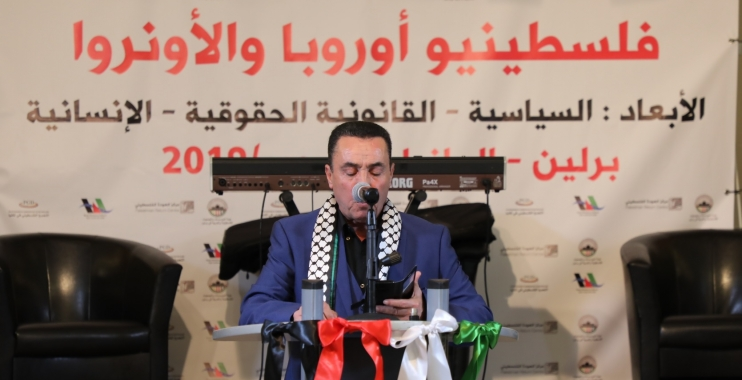 """البيان الختامي لمؤتمر """" فلسطينيو أوروبا و الأونروا الماضي والحاضر والمستقبل الذي عقد في العاصمة برلين"""