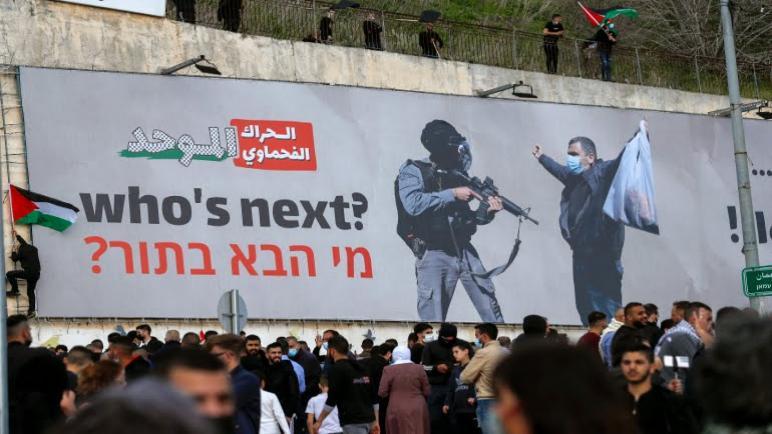 تظاهر ألاف الفلسطينيين في أم الفحم ضد سياسة التمييز التي يتبعها الكيان الإسرائيلي وشرطته
