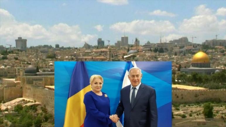 رومانيا وهندوراس تعلنان نقل سفارتيهما لدى الكيان الإسرائيلي إلى مدينة القدس