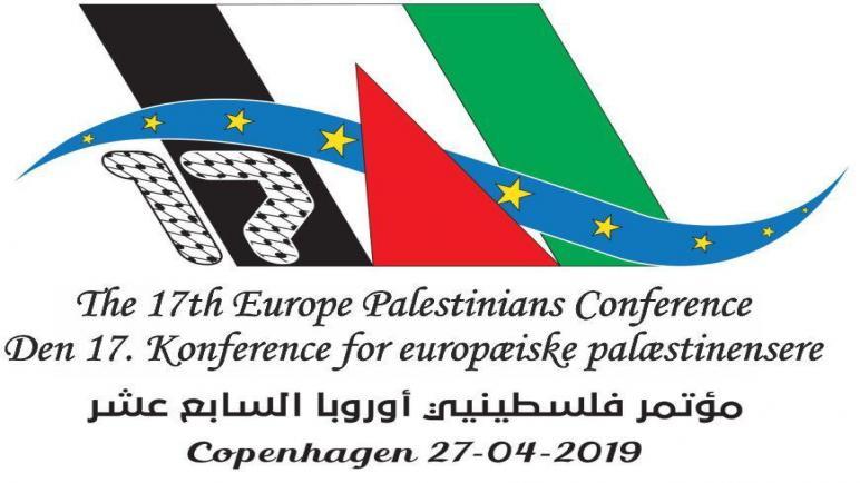 مؤتمر فلسطينيي أوروبا يطلق الشعار المرسوم لانعقاده المقبل في كوبنهاغن