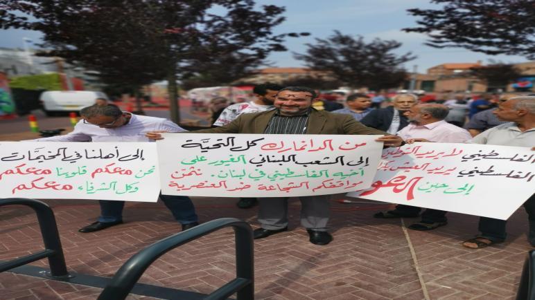 تجمع المؤسسات الفلسطينية في الدنمارك يقيم وقفة تضامنية مع اللاجئين الفلسطينيين في لبنان
