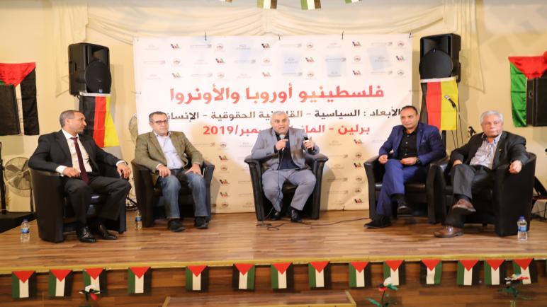 """مؤتمر """"فلسطينيو أوروبا والأونروا"""" يعقد ندوة ناقشت الأبعاد القانونية للأونروا في الماضي والحاضر والمستقبل"""