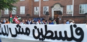 وقفات شعبية أمام السفارات الأمريكية في دول أوروبية عدة رفضا لصفقة القرن وورشة البحرين