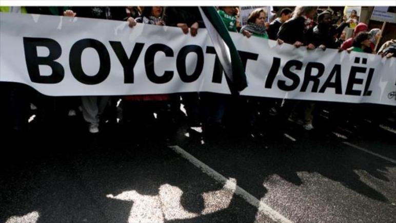 حركة BDS تقود حملة دولية لمقاطعة معرض اكسبو الإماراتي الذي يساهم في التغطية على جرائم الإحتلال الإسرائيلي