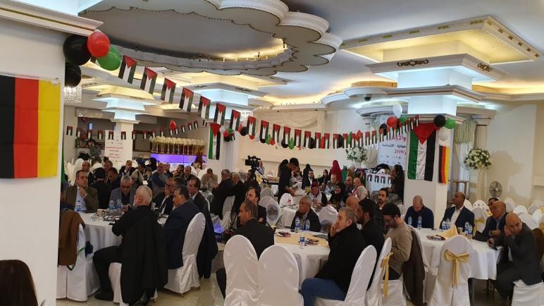 """إنطلاق فعاليات مؤتمر """"فلسطينيو أوروبا والأونروا الماضي والحاضر والمستقبل"""" في العاصمة الألمانية برلين"""