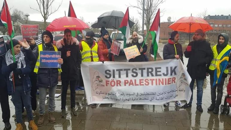 عائلات فلسطينية تواصل اعتصامها المفتوح ضد قرارات مصلحة الهجرة السويدية وتطالب بدعم فلسطيني رسمي وشعبي