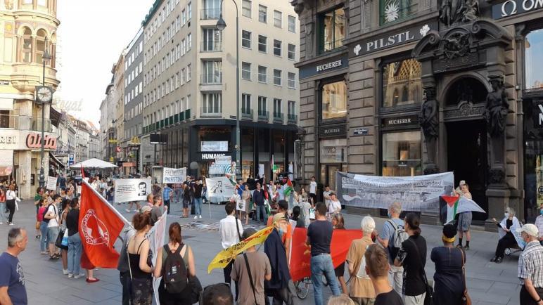 مؤسسات نمساوية و فلسطينية تنظم وقفة احتجاجية ضد السياسة الأمريكية تجاه القضية الفلسطينية
