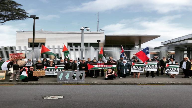 وقفة أمام السفارة الأمريكية في نيوزيلندا في اليوم العالمي للتضامن مع الشعب الفلسطيني