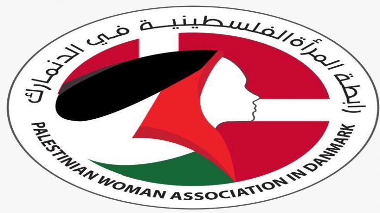 إطلاق رابطة المرأة الفلسطينية في الدانمارك دعما لنساء فلسطين وتعزيزا لصمودهن