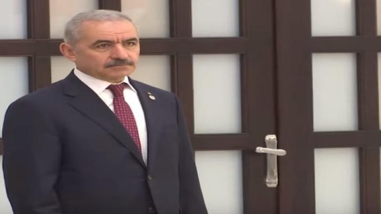 رئيس الوزراء الفلسطيني يدعو العالم للإعتراف بدولة فلسطين رداً على ضم اسرائيل لأجزاء من الضفة الغربية