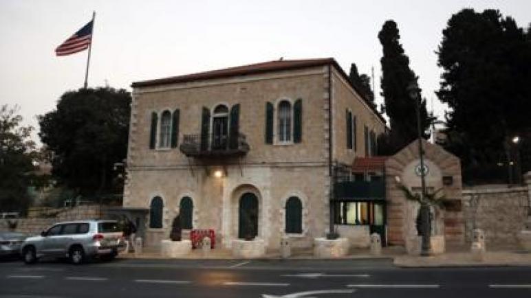 القنصلية الأمريكية العامة في القدس تندمج مع السفارة
