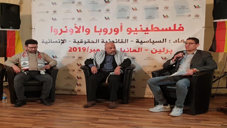 """ندوة في مؤتمر """"فلسطينيو أوروبا والأونروا"""" تدعو إلى تكثيف الجهود السياسية لدعم الشعب الفلسطيني والحفاظ على الأونروا"""