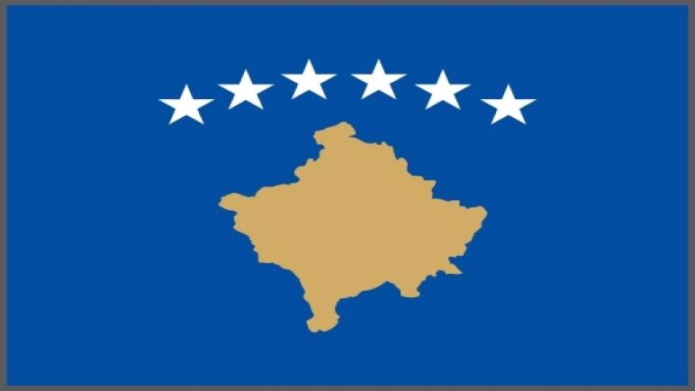 مؤتمر فلسطينيي أوروبا يراسل رئيس وزراء دولة كوسوفو و يعبر عن رفضه لاتفاق دولته مع الاحتلال الصهيوني