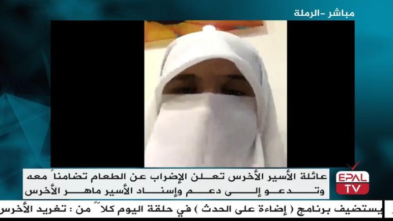 زوجة الأسير ماهر الأخرس تدعو المؤسسات الدولية والسياسيين الأوروبيين إلى الضغط على الاحتلال الإسرائيلي للإفراج عنه