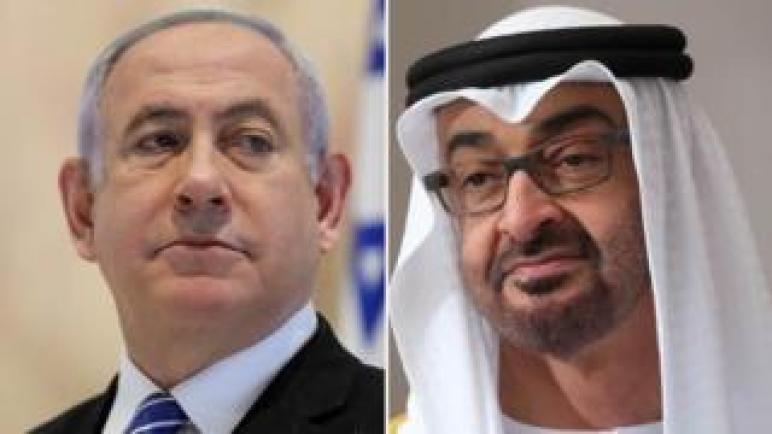 مؤتمر فلسطينيي أوروبا يرفض الاتفاق الاماراتي الاسرائيلي و يدعو الى نبذه عربيا و الى رص الصفوف فلسطينيا