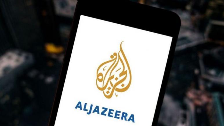 اختراق هواتف موظفي وصحفيي الجزيرة من خلال برامج تجسس إسرائيلية