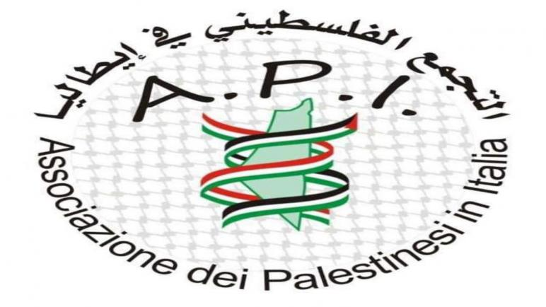 بيان توضيحي من التجمع الفلسطيني في ايطاليا بشأن النصر القضائي في المحاكم الايطالية والقاضي برفض اعتبار القدس عاصمة لدولة الاحتلال