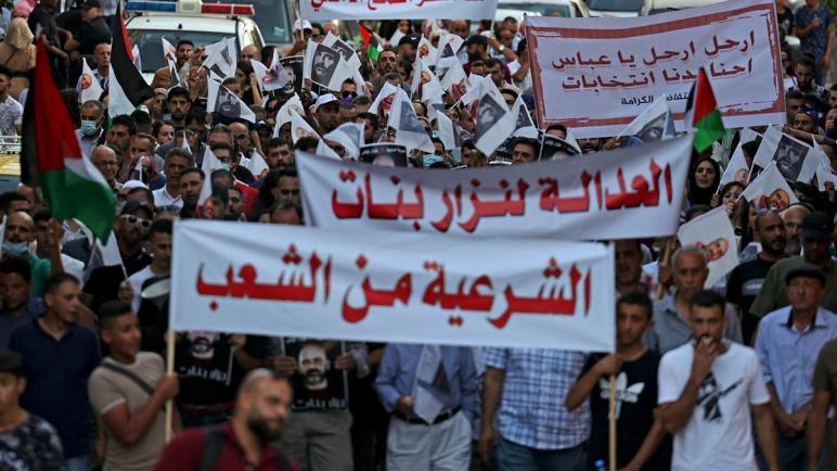 مجدداً: المئات يتظاهرون في رام الله مطالبين برحيل رئيس السلطة الفلسطينية محمود عباس