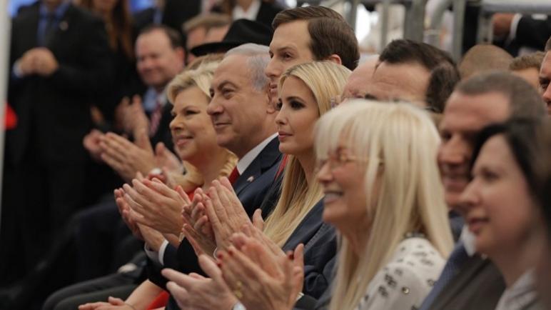 """الولايات المتحدة الأمريكية تنسحب من """"بروتوكول فيينا"""" – فلسطين ليست دولة"""
