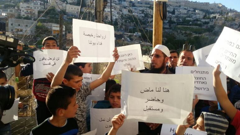 مخاوف جديدة من العنف: 86 عائلة فلسطينية مهددين بالإخلاء في حي بطن الهوى بالقدس