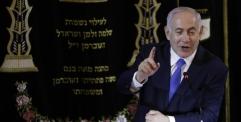 """نتنياهو: الدول العربية ترى إسرائيل على أنها """"حليفتها"""" ضد إيران"""