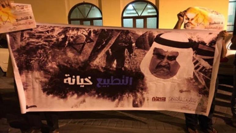 خروج مظاهرات إحتجاجية في عدة مناطق بالبحرين رفضا للتطبيع مع الكيان الإسرائيلي