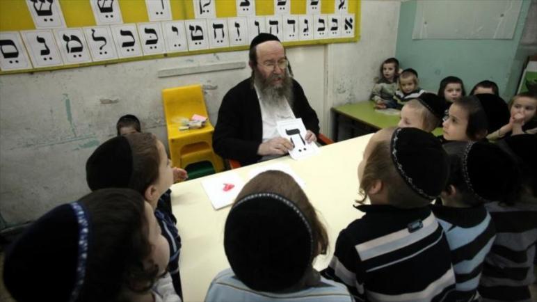 """الكيان الإسرائيلي يبدأ بتطبيق القانون العنصري """"الدولة القومية اليهودية"""""""