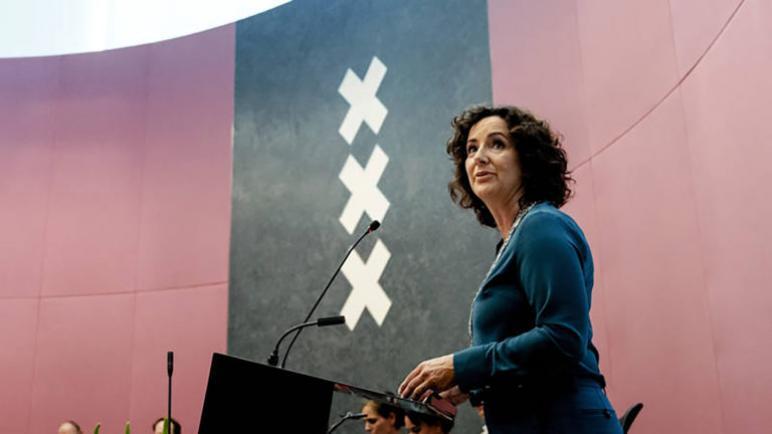 عمدة أمستردام هالسيما : يحق للجميع الدعوة لمقاطعة المنتجات الإسرائيلية