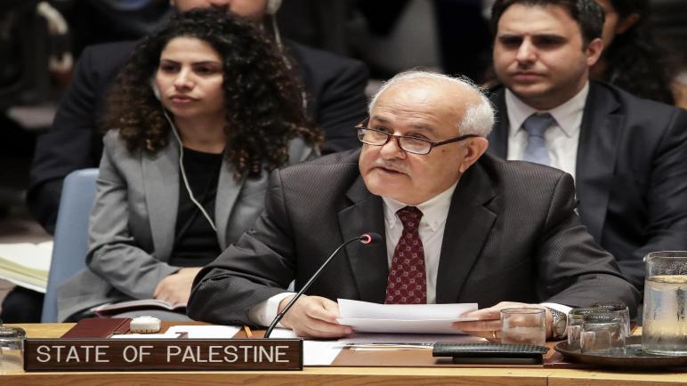 بدءا من 2019 ستكون فلسطين عضو فعال في الأمم المتحدة
