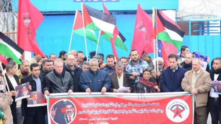مسيرة في غزة للتضامن مع فنزويلا ورفض التدخل الأمريكي