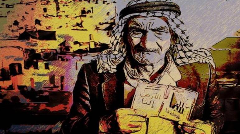 مؤتمر فلسطينيي أوروبا: نعيش الذكرى الـ 44 ليوم الأرض على وقع استغلال الاحتلال لانتشار وباء كورونا لتنفيذ أجنداته