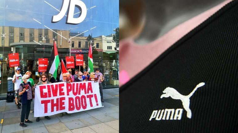 """حملة عالمية لمقاطعة شركة """"بوما"""" لرعايتها اتحاد كرة القدم للكيان الإسرائيلي"""