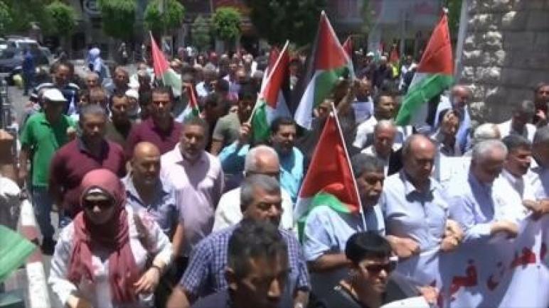 خروج الفلسطينيون في مظاهرة بالضفة الغربية ضد صفقة القرن ومؤتمر البحرين