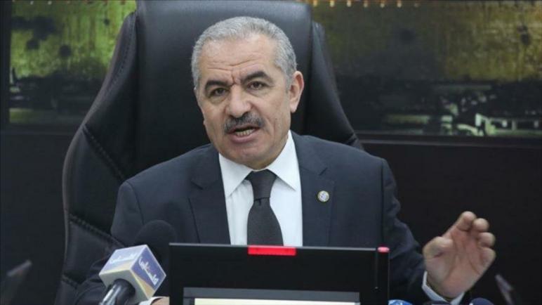 رئيس الوزراء شتيه: الكيان الإسرائيلي هاجم قطاع غزة لتحويل الإنتباه عن خططه لتهويد القدس