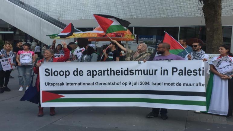 مدن أوروبية تشهد وقفات تضامنية مع فلسطين ومنددة بجدار الفصل العنصري الإسرائيلي
