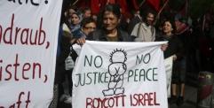 المحكمة الألمانية: لا يمكن حظر عمل المقاطعة BDS ضد الاحتلال الإسرائيلي لفلسطين