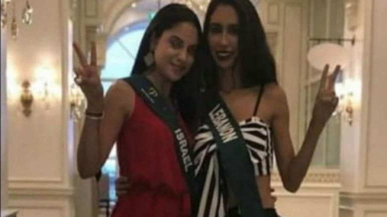 خروج لبنان من مسابقة ملكة جمال الأرض بسبب صورة جمعت ملكة جمال لبنان مع ملكة جمال اسرائيل