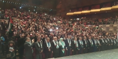 مؤتمر فلسطينيي أوروبا: يوم التضامن مع الشعب الفلسطيني مناسبة تجمع حركات دعم القضية الفلسطينية