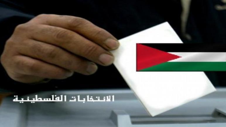 مؤتمر فلسطينيي أوروبا يتبنى عريضة المطالبة بالمشاركة في انتخابات المجلس الوطني الفلسطيني و يدعو المؤسسات للتوقيع عليها